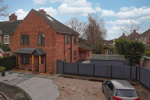 3 bedroom end of terrace house for sale - Circle Avenue, Willaston, Nantwich