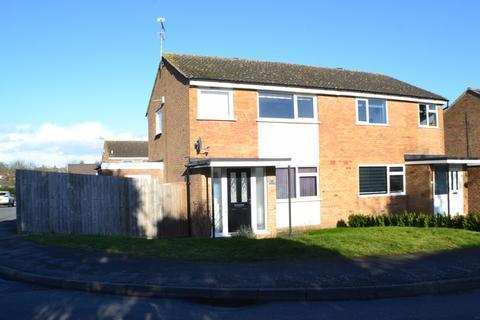 3 bedroom semi-detached house for sale - Salisbury Close, Desford