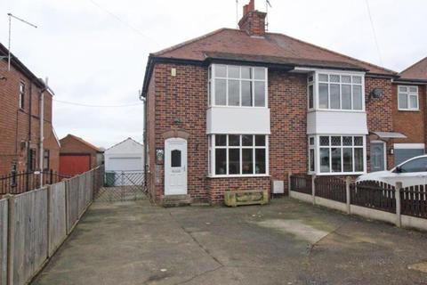 2 bedroom semi-detached house for sale - Sunleigh, 22 Doncaster Road, Carlton In Lindrick