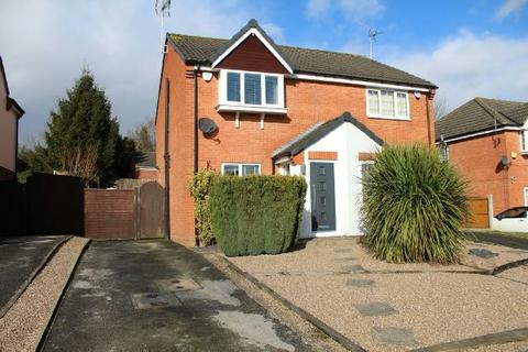 2 bedroom semi-detached house for sale - Oakdale Road, Broadmeadows, South Normanton, Alfreton