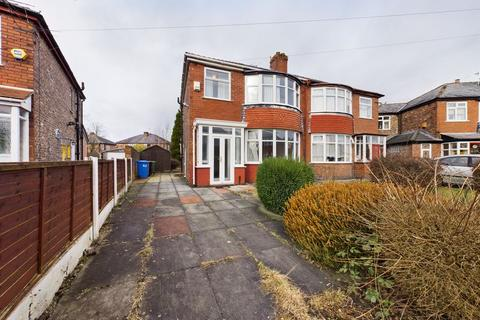 3 bedroom semi-detached house for sale - Broseley Road, Firswood, Manchester, M16