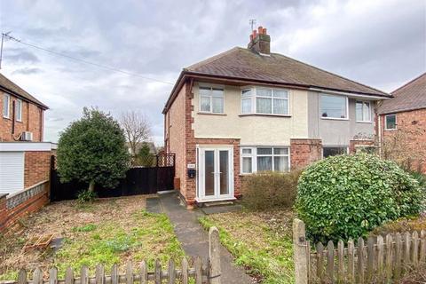 3 bedroom semi-detached house for sale - Loughborough Road, Mountsorrel, LE12