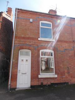 2 bedroom end of terrace house for sale - Graham Street, Ilkeston