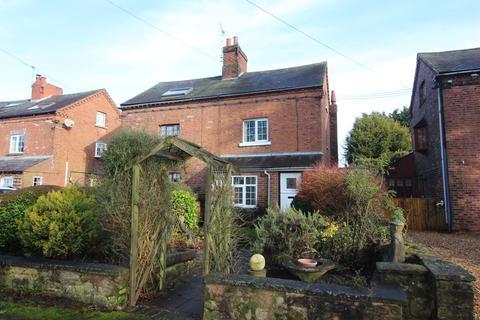 2 bedroom semi-detached house for sale - Babbington, Nottingham, NG16