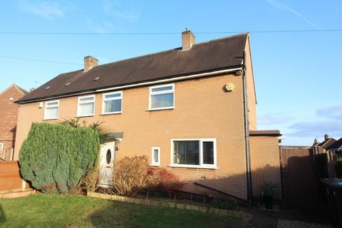 2 bedroom semi-detached house for sale - Hazel Drive, Nuthall, Nottingham, NG16