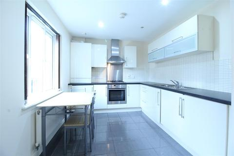 2 bedroom apartment for sale - Nether Street, Beeston, Nottingham, NG9 2AT