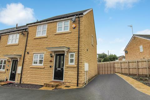 3 bedroom end of terrace house for sale - Brompton Drive, Apperley Bridge, BD10 0DW