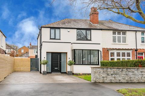 3 bedroom semi-detached house for sale - Bents Green Road, Bents Green