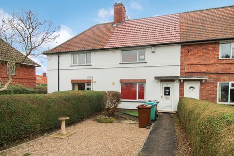 2 bedroom terraced house for sale - Wensor Avenue, Lenton Abbey