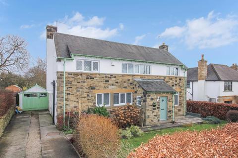 4 bedroom detached house for sale - Layton Lane, Rawdon, Leeds, LS19 6RG