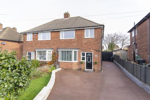 3 bedroom semi-detached house for sale - Lockoford Lane, tapton, Chesterfield