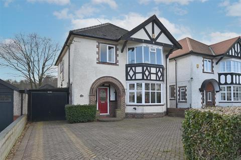 4 bedroom detached house for sale - Bents Drive, Sheffield