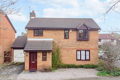4 bedroom detached house for sale - Gripps Common, Cotgrave, Nottingham