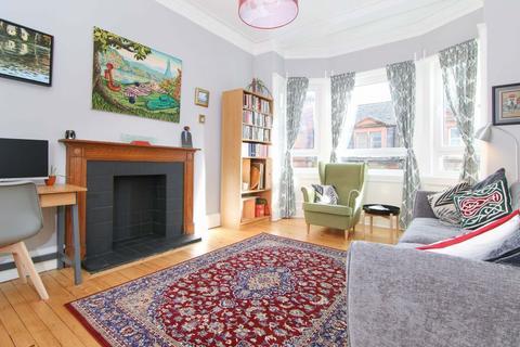 1 bedroom flat for sale - 7/7 St Peters Buildings, Edinburgh EH3 9PG