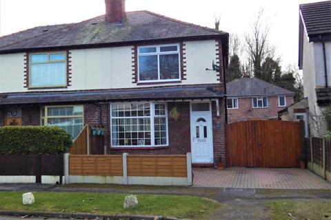 3 bedroom semi-detached house for sale - Church Drive, Warrington