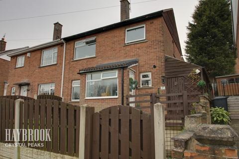 3 bedroom semi-detached house for sale - Tithe Barn Close, Sheffield