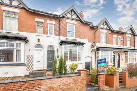 4 bedroom terraced house for sale - Rose Road, Harborne, Birmingham, B17 9LL