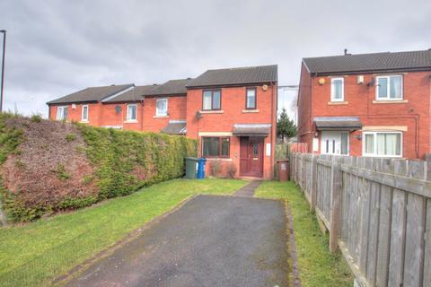 3 bedroom terraced house for sale - Howlett Hall Road, Denton Burn, Newcastle upon Tyne, NE15 7HS