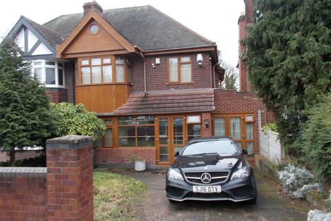 4 bedroom semi-detached house for sale - Eastbourne Avenue, Hodge Hill, Birmingham, West Midlands