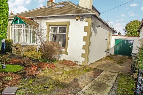 5 bedroom bungalow for sale - Great Lime Road, Forest Hall, Newcastle upon Tyne, Tyne and Wear, NE12 7AJ