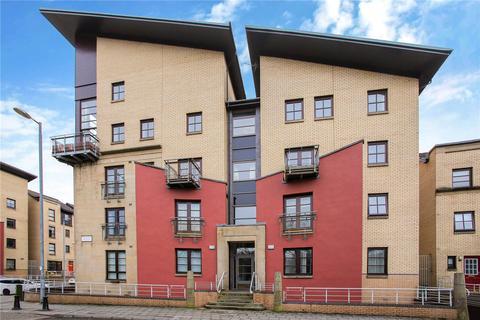 3 bedroom flat for sale - 3/3, 18 Southside Crescent, Glasgow, G5