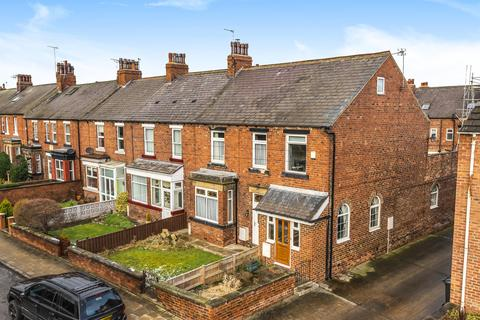 2 bedroom end of terrace house for sale - Wetherby Road, Tadcaster, LS24 9JN