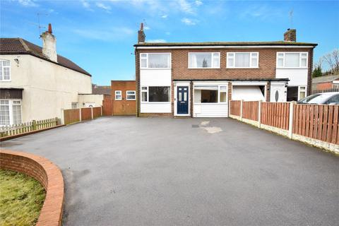3 bedroom semi-detached house for sale - Morthen Road, Wickersley, Rotherham, S66