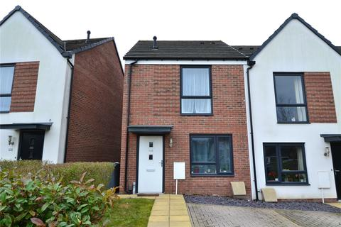 2 bedroom end of terrace house for sale - Frogmill Road, Birmingham, B31