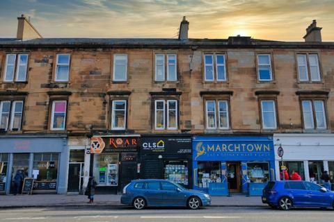 2 bedroom flat for sale - Pollokshaws Road , Flat 2/1, Shawlands, Glasgow, G41 2AA