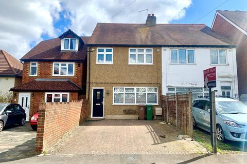 3 bedroom semi-detached house for sale - Stanhope Road, Carshalton