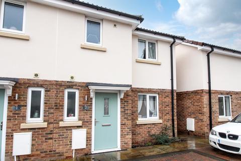 3 bedroom semi-detached house for sale - Wellscote Gardens, Trowbridge