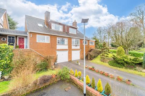 3 bedroom semi-detached house for sale - Wheathill Close, Penn, Wolverhampton WV4