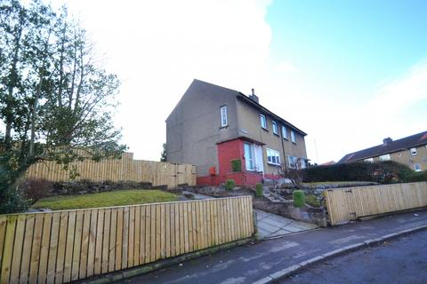 3 bedroom semi-detached house for sale - Wenlock Road,  Paisley, PA2
