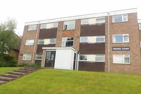 2 bedroom apartment for sale - Hermes Court, Sutton Coldfield