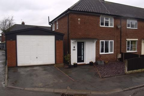 3 bedroom end of terrace house for sale - Mere Road, Marston, CW9 6DR
