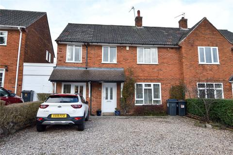 3 bedroom semi-detached house for sale - Spiceland Road, Bournville Village Trust, Northfield, Birmingham, B31