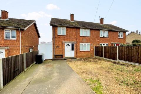 3 bedroom semi-detached house for sale - Earlesfield Lane, Grantham