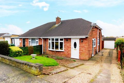 2 bedroom semi-detached bungalow for sale - Grass Acres, Braunstone Town, Leicester