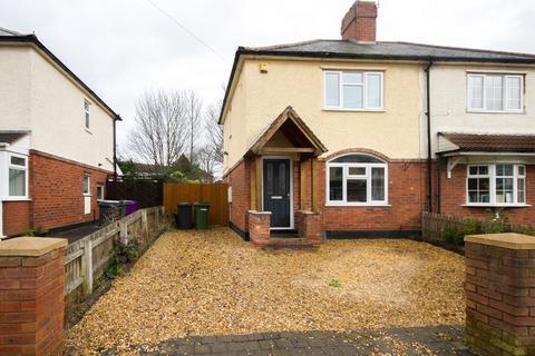 2 bedroom semi-detached house for sale - Leason Lane, Wolverhampton, WV10
