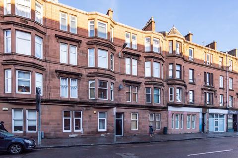 2 bedroom flat for sale - Dumbarton Road, Broomhill, Glasgow, G11