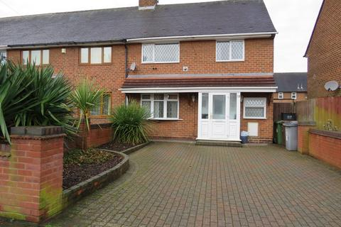 4 bedroom end of terrace house for sale - Kingshurst Way, Kingshurst, Birmingham, B37