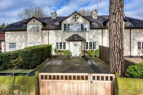 3 bedroom terraced house for sale - 71, Finchfield Road West, Finchfield, Wolverhampton, WV3