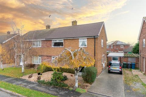 5 bedroom semi-detached house for sale - St. Lawrence Boulevard, Radcliffe-On-Trent, Nottingham