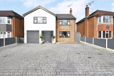 4 bedroom detached house for sale - Heath Avenue, Cellarhead