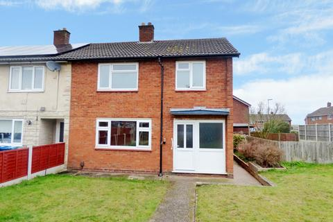 3 bedroom end of terrace house for sale - Harvey Road, Handsacre, Rugeley, WS15 4HA