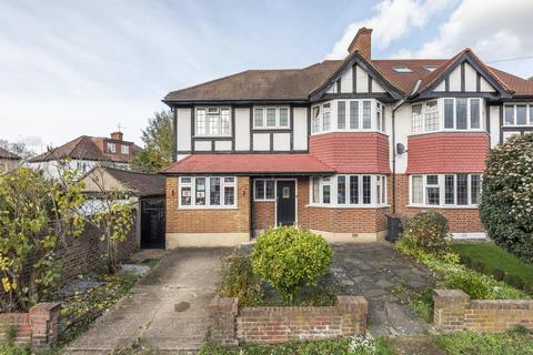 4 bedroom semi-detached house for sale - Heatherset Gardens, Norbury