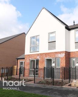 3 bedroom end of terrace house for sale - Harker Close, Nottingham