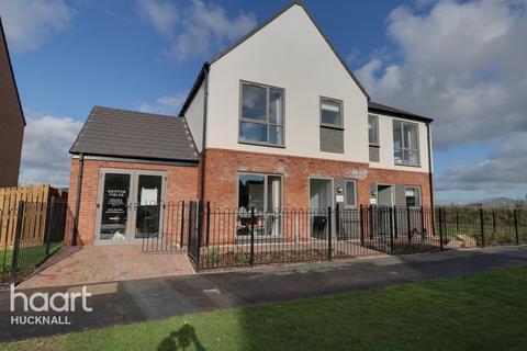 3 bedroom semi-detached house for sale - Harker Close, Nottingham
