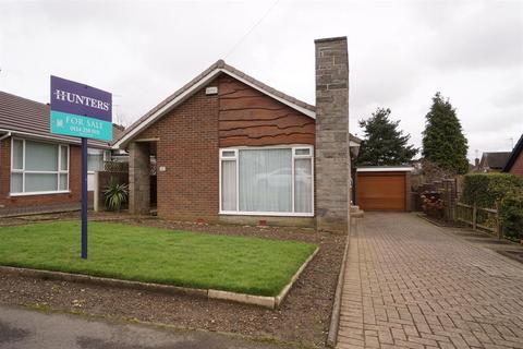 2 bedroom detached bungalow for sale - Burlington Grove, Dore, Sheffield, S17 3PH