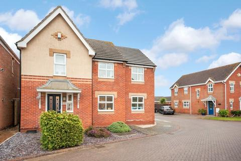 4 bedroom detached house for sale - Mallard Court, North Hykeham